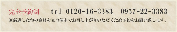 yoyaku-01